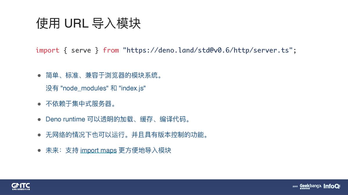从 Node.js 到 Deno:一个安全高效的 JavaScript/TypeScript 运行时