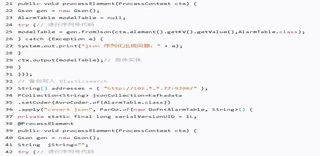 Apache Beam 架构原理及应用实践