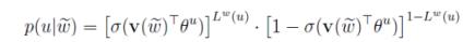 搞懂NLP中的词向量,看这一篇就足够