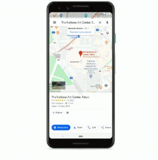 Google 是如何使用新兴AI技术来提高语言翻译质量的?