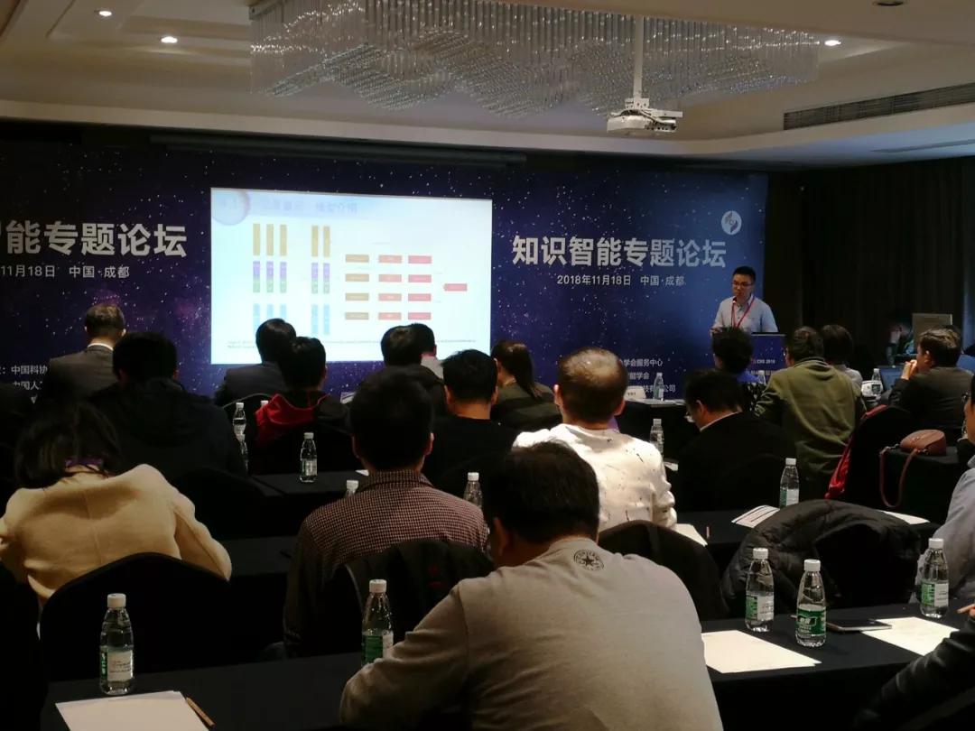 中国智能产业高峰论坛:国双展现知识智能在司法领域的实践