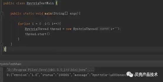 Hystrix在项目中实践