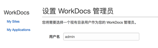 使用Amazon WorkDocs, WorkMail以及WorkSpaces实现统一,安全,灵活的企业内容协作