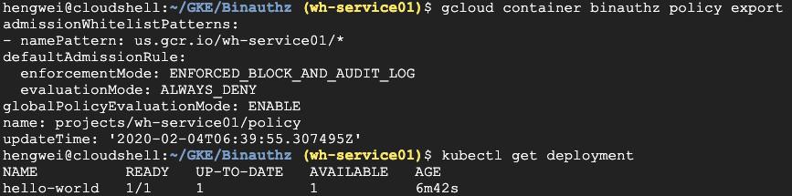 使用Google Cloud Binary Authorization实现Container Image的安全控制