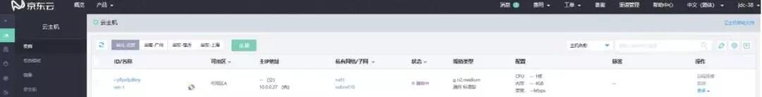 运维福音——Terraform自动化管理京东云