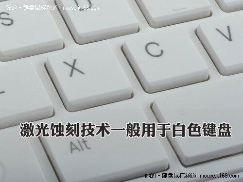 键盘为什么那么贵(二)