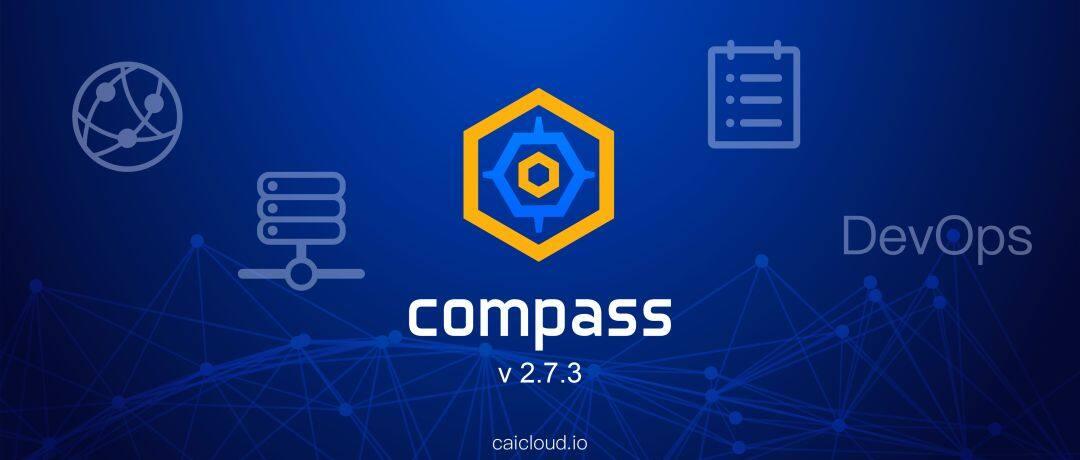 Caicloud Compass v2.7.3打造高安全、高弹性的智能容器云平台