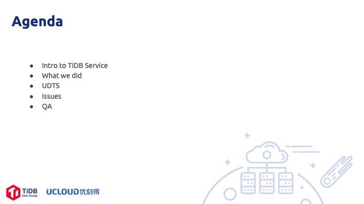 TiDB 在 UCloud 公有云上的实践