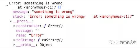 深入理解javascript错误处理机制