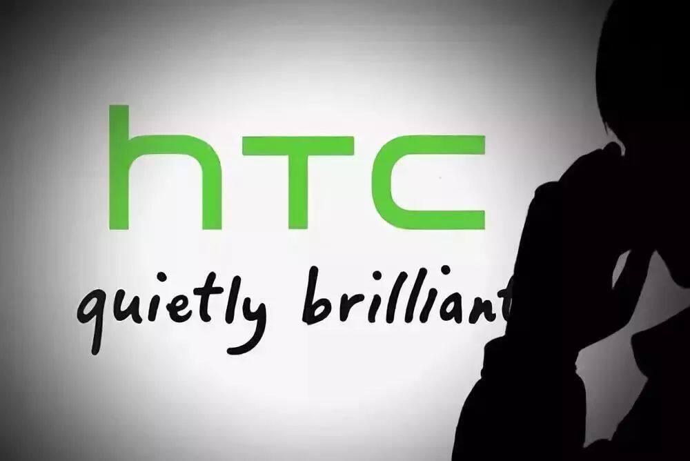 靠裁员转型,HTC已到末路?
