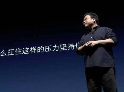 Gitlab公开表示拒收华人;三星将在中国启动裁员;火币宣布公链代码开源;罗永浩负债10亿成老赖:卖艺也会还债 | Q资讯