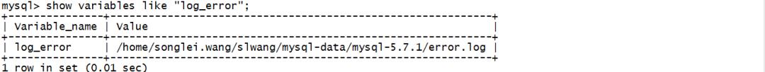 论MySQL如何查看复制信息和排查复制问题(上)