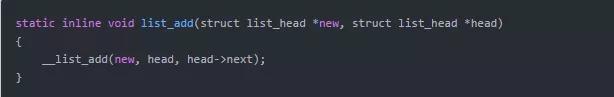 linux内核源码 -- list链表