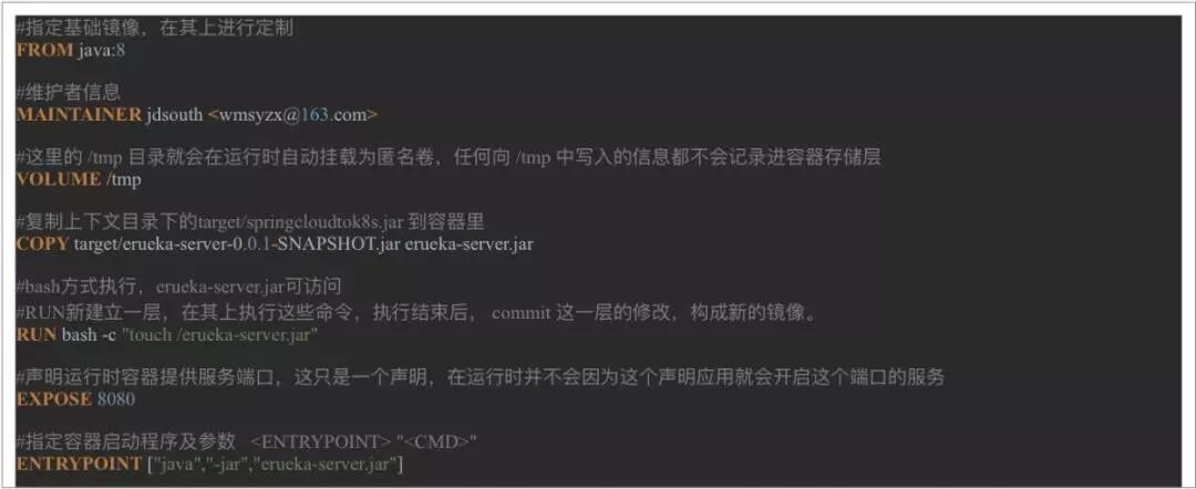 京东云原生容器—SpringCloud实践(一)