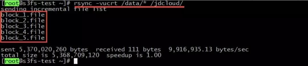 如何将主机文件自动同步至对象存储