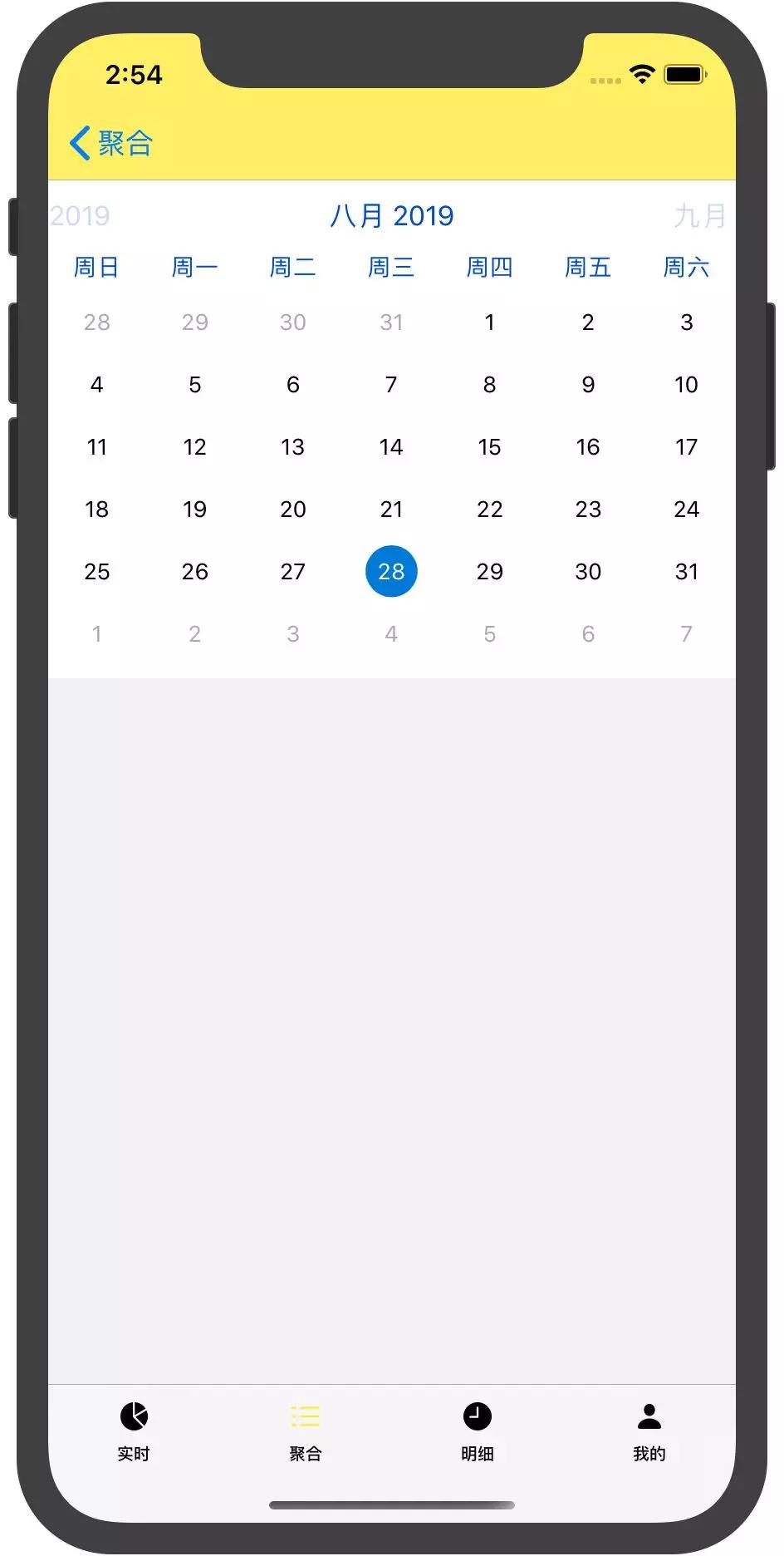 历时五天用 SwiftUI 做了一款 APP,如何做到?
