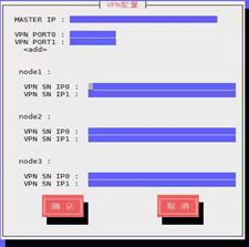 使用 iData 在 AWS 云上实现高性能的 Oracle RAC 集群