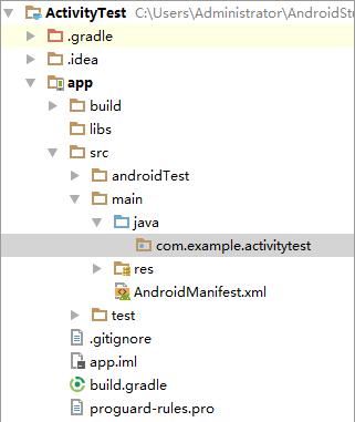 第一行代码:Android(2nd ed)(23):先从看得到的入手——探究活动 2.2.1