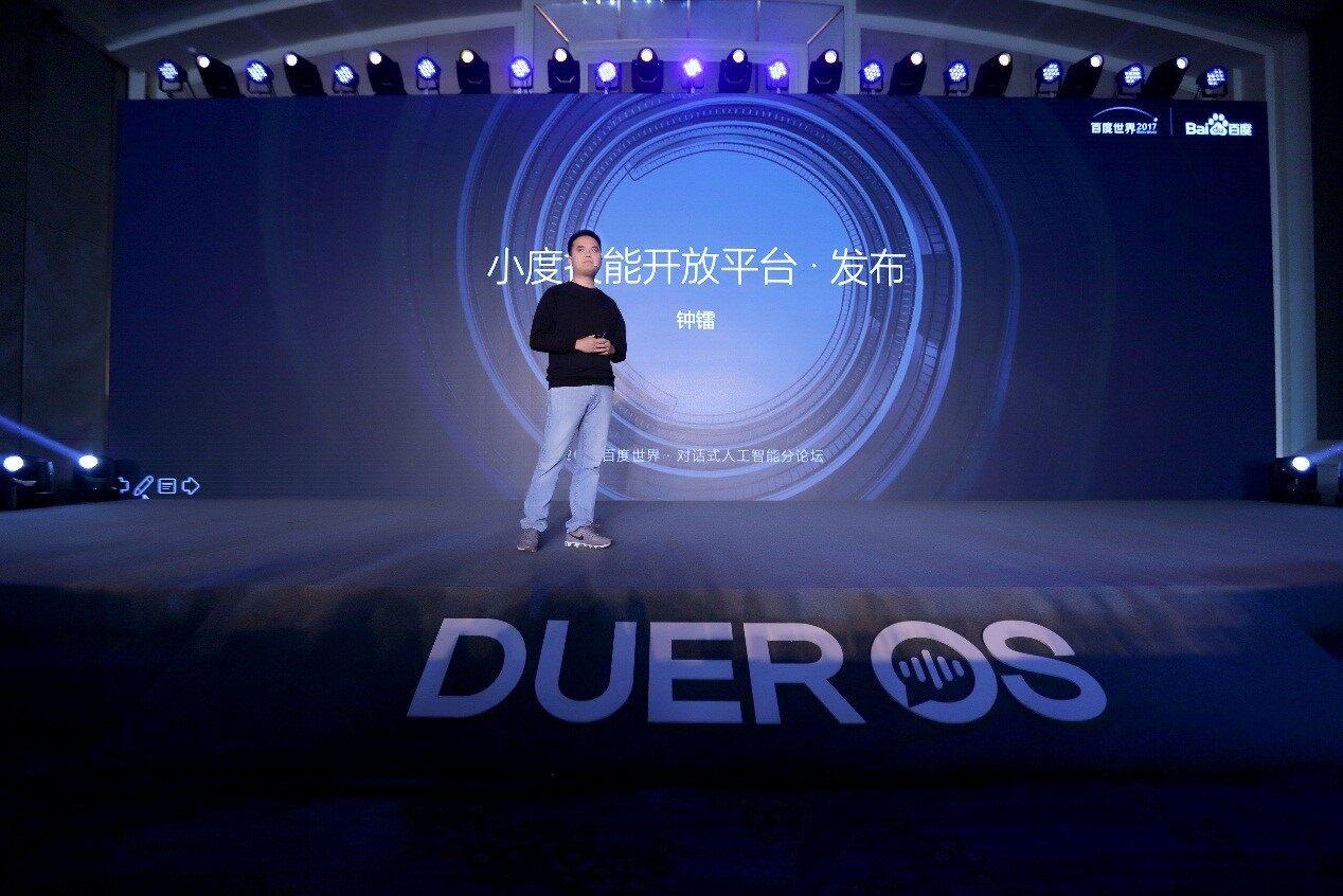 百度景鲲:智能设备是新的App  DuerOS要做世界级智能交互平台