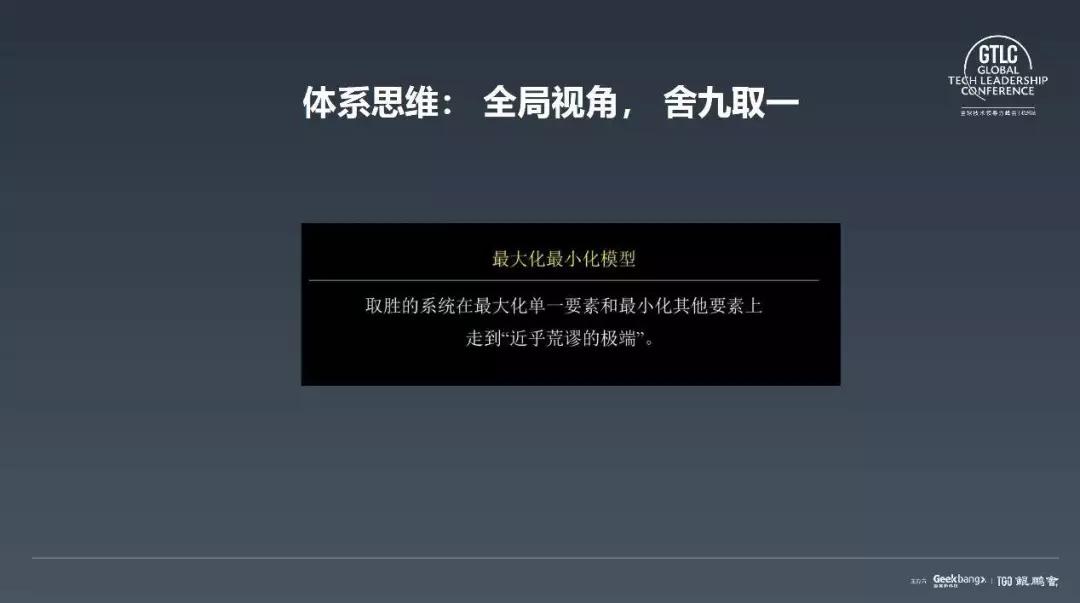 乔新亮:体系才是真正的文化,是企业的核心竞争力