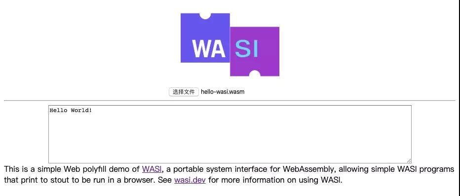 基础为零?如何将 C++ 编译成 WebAssembly(二)