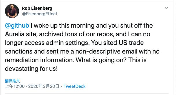"""怀疑开发者在""""造核弹""""?GitHub不断封禁开源项目"""