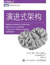 软件技术顾问的培养(一):新技术顾问必读的十本书以及背后的思考