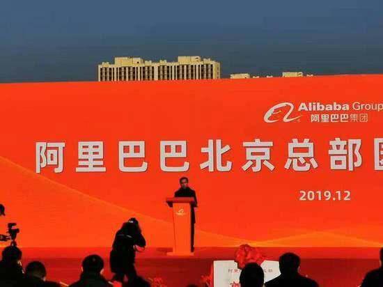 """AI周报:华为回应关于""""获政府5200多亿补贴""""报道;投资64亿的阿里北京总部动土开工;人工智能可预测大熊猫的配对成功机率"""