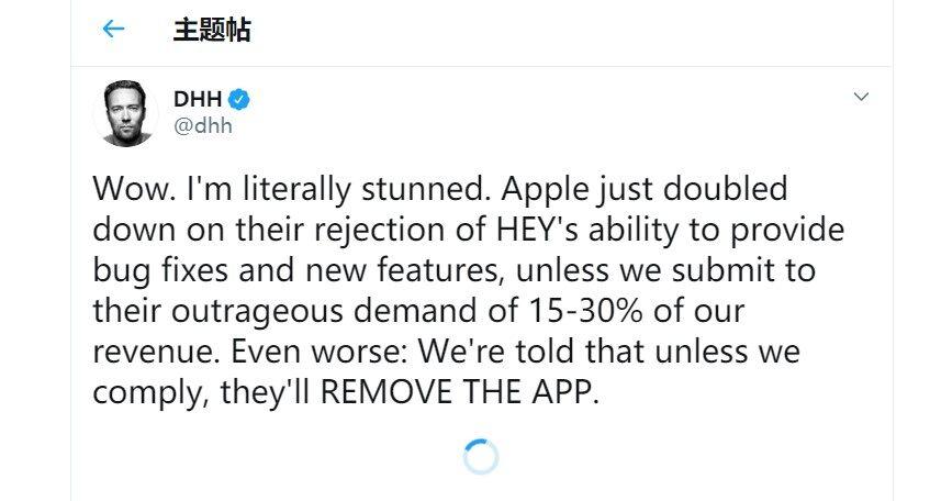 """拒绝交30%的""""苹果税"""",苹果威胁移除邮件App Hey"""