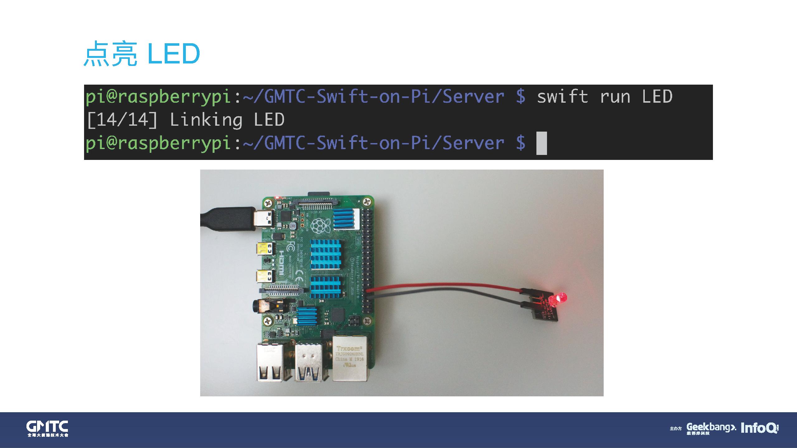 Swift on Raspberry Pi