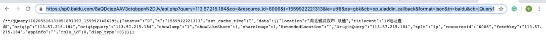 Serverless实践系列(六):云函数+API,告知天气信息