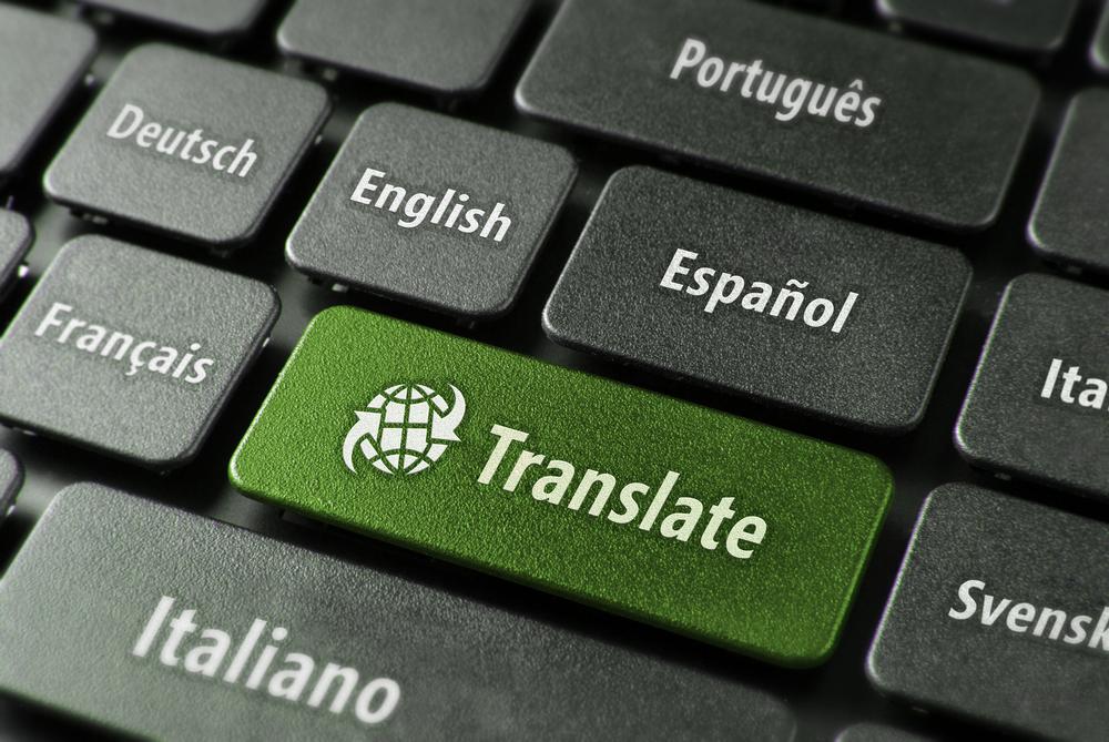 大规模预训练模型在阿里机器翻译中的应用