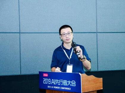浙大网新部署IN-Edge分布式AI中台,助力智慧城市建设