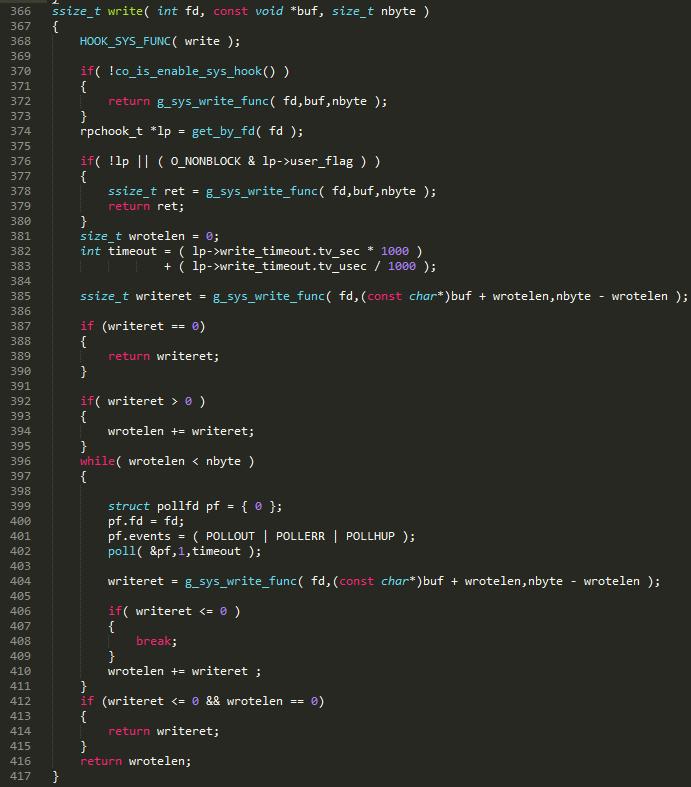 微信后台libco协程设计及实现