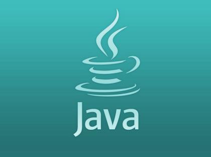 阿里巴巴资深技术专家雷卷:值得开发者关注的 Java 8 后时代的语言特性