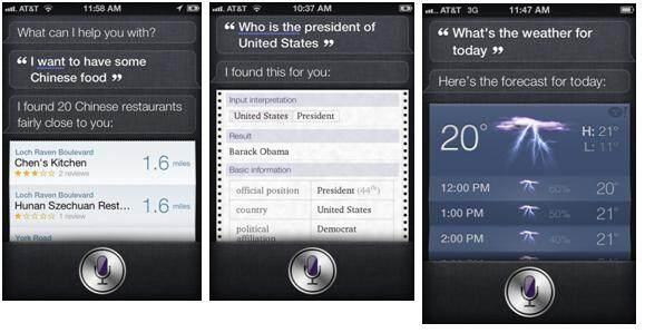 Siri技术解析