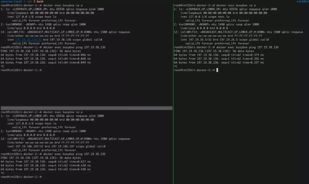浅聊几种主流Docker网络的实现原理