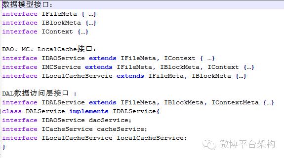 使用2-3法则设计分布式数据访问层