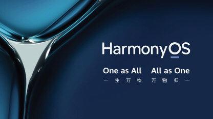 """基于HarmonyOS的""""超级终端""""来了!这几款手机即日起可升级"""