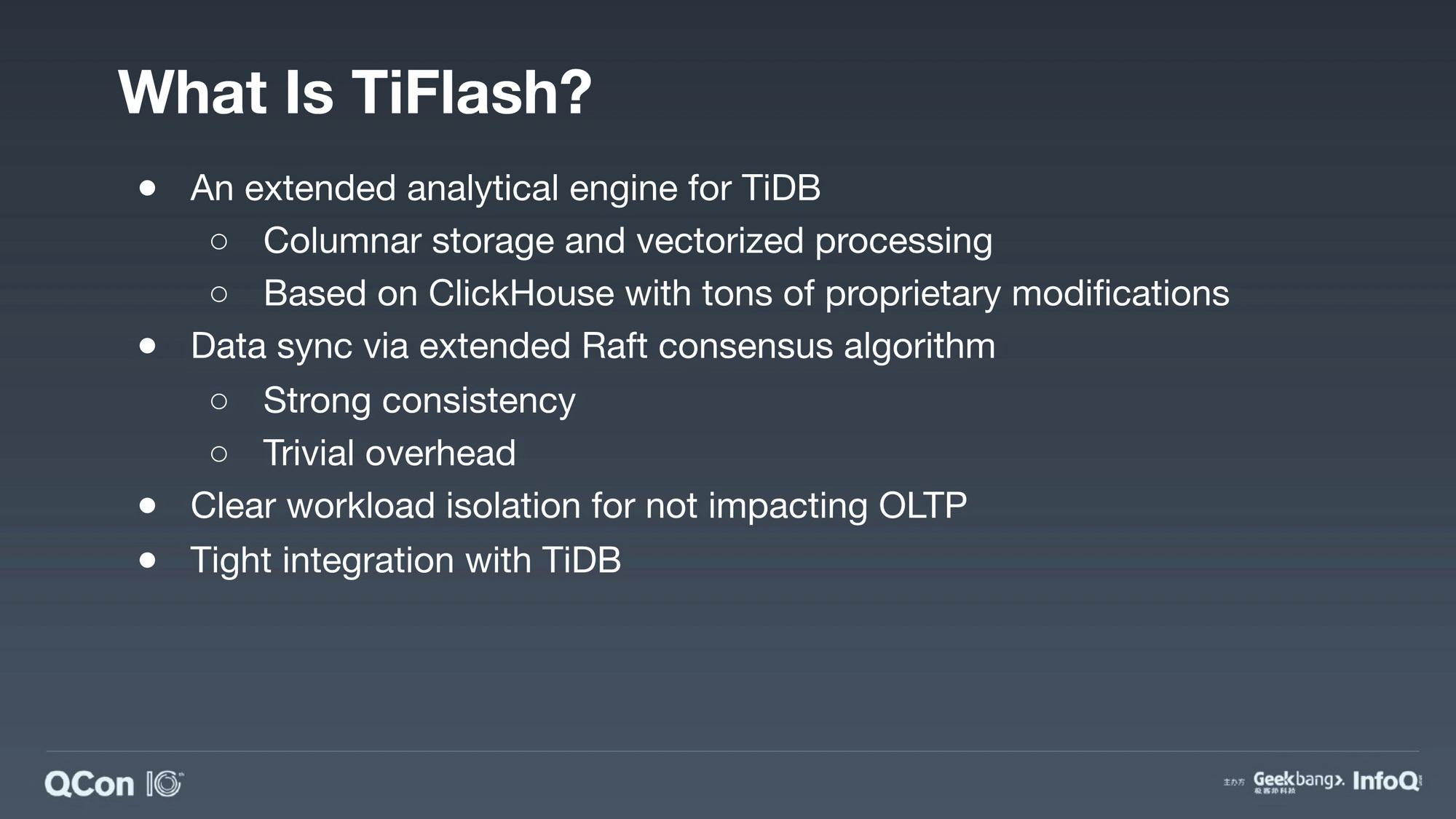 TiDB 与 TiFlash扩展——向真 HTAP 平台前进
