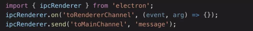 Electron在DevTools中的探索与实践