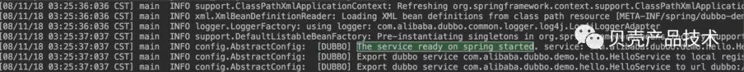 dubbo源码之启动过程分析