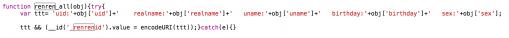 利用JSONP进行水坑攻击