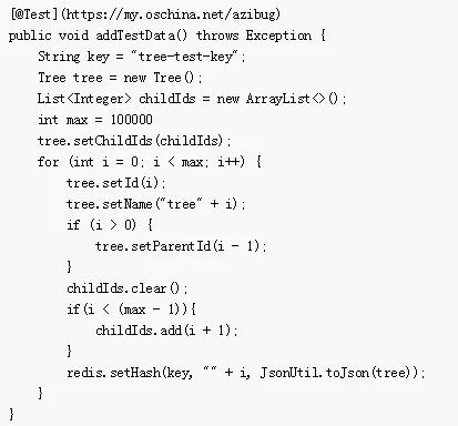 """使用Redis解决""""树""""形数据的复杂查询"""