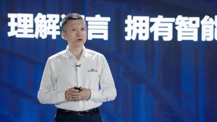 王海峰详解百度NLP十年技术完整布局