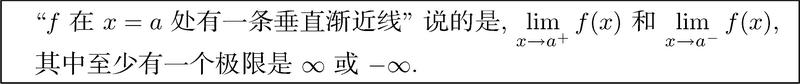 普林斯顿微积分读本(修订版)(23):极限导论 3.3