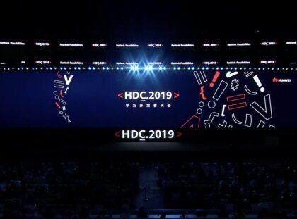 华为开发者大会:重磅发布程序员神器AppGallery Connect