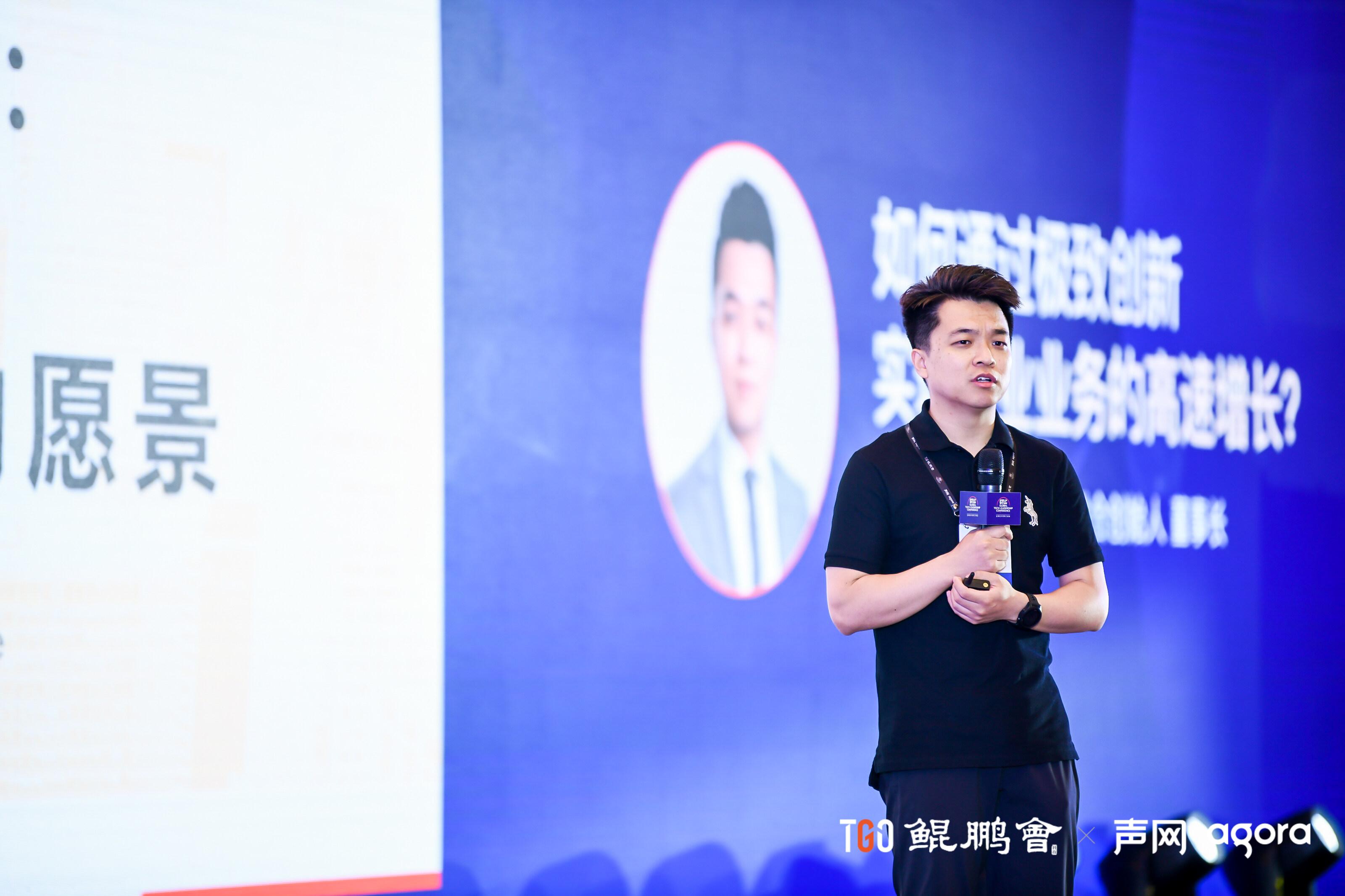 樊登读书董事长郭俊杰:如何通过极致创新,实现企业业务高速增长?