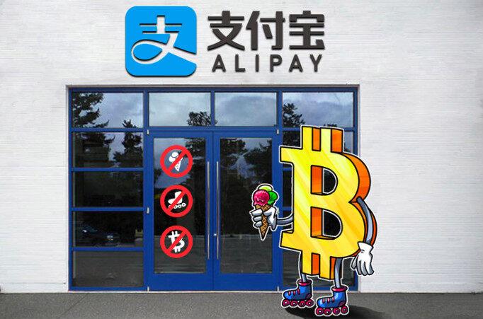 """支付宝、微信发声禁止虚拟币交易,网友:我的""""花钱自由""""呢?"""
