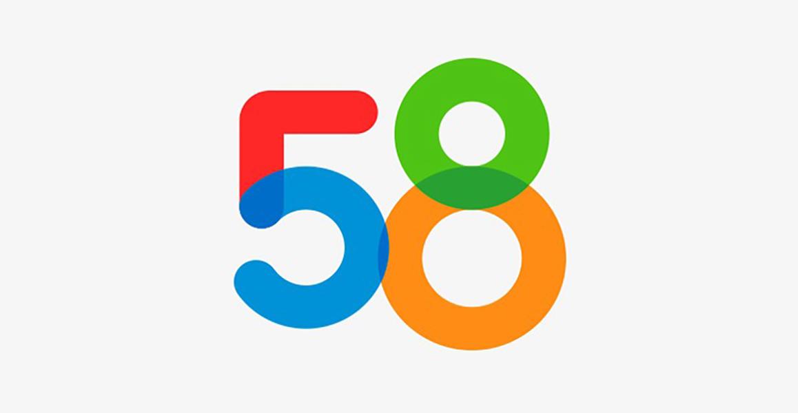 别眨眼!58 集团 Kylin 平台已完成一次查询!